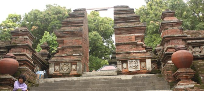 Imogiri Royal Cemetery