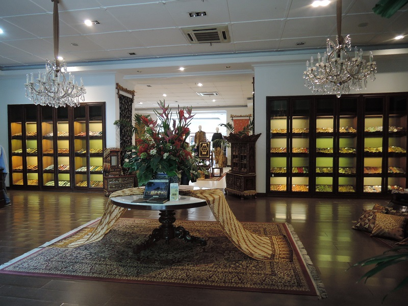 ダナルハディ・バティック博物館